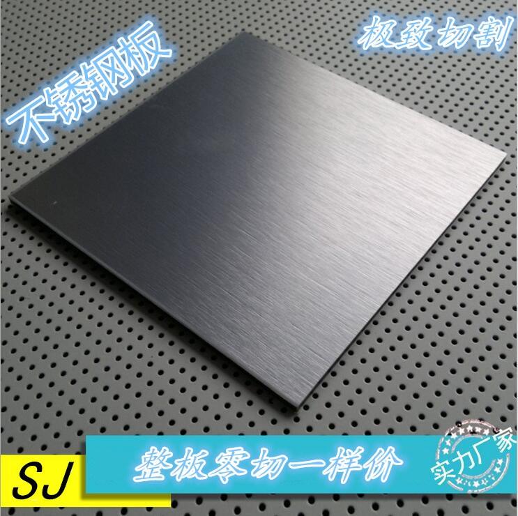 Листы стальные Артикул 576606254396