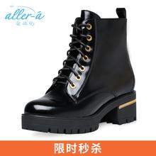 【限时秒杀】哈森旗下爱旅儿牛皮马丁靴女短靴EA53905