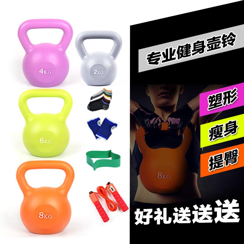 环保家用健身器材提壶哑铃练臂提臀女性男士竞技壶铃球2kg-8公斤