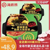 盒3430g威其诺方便多肉鸡翅网红火锅鸡翅懒人麻辣小火锅速食