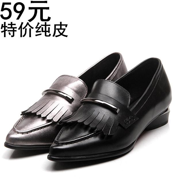 单鞋包脚面