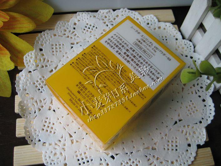 日本Dr.Ci:Labo日本销第一无添加防晒蜜粉SPF50PA+++