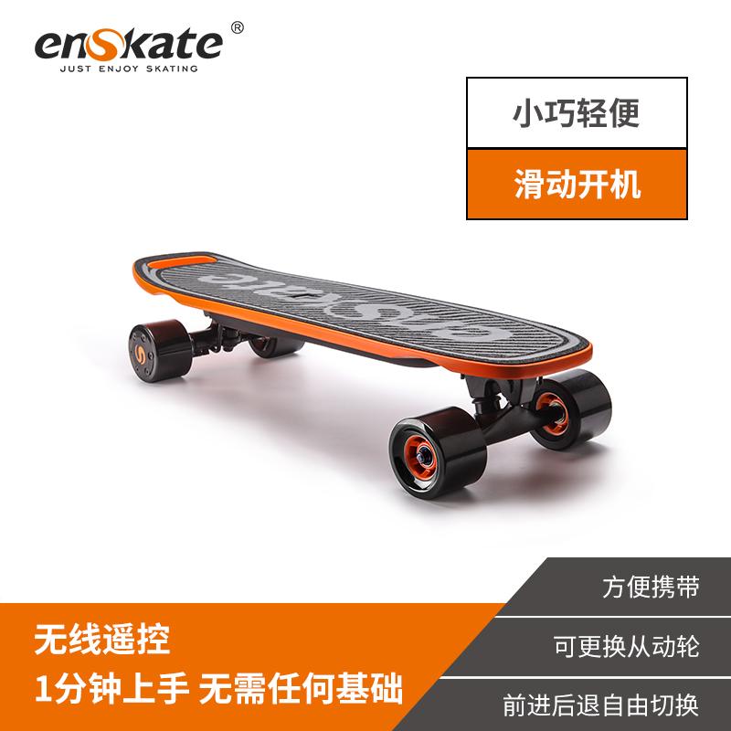 滑板电动车新款