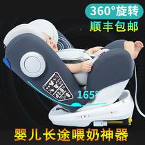 儿童安全座椅360度旋转汽车用0-12岁7车载bb宝宝婴儿可躺坐3通用4