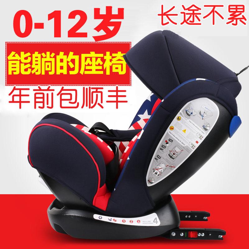 儿童安全座椅汽车用德国进口