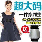 春夏加肥加大四季防辐射衣服正品 孕妇防辐射服孕妇装 200斤特大码