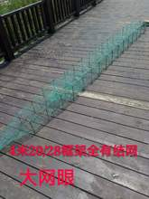 Shrimp cage net with large mesh folding thick line 3.5 Culture cage 4.0 Catching small lobster cage net