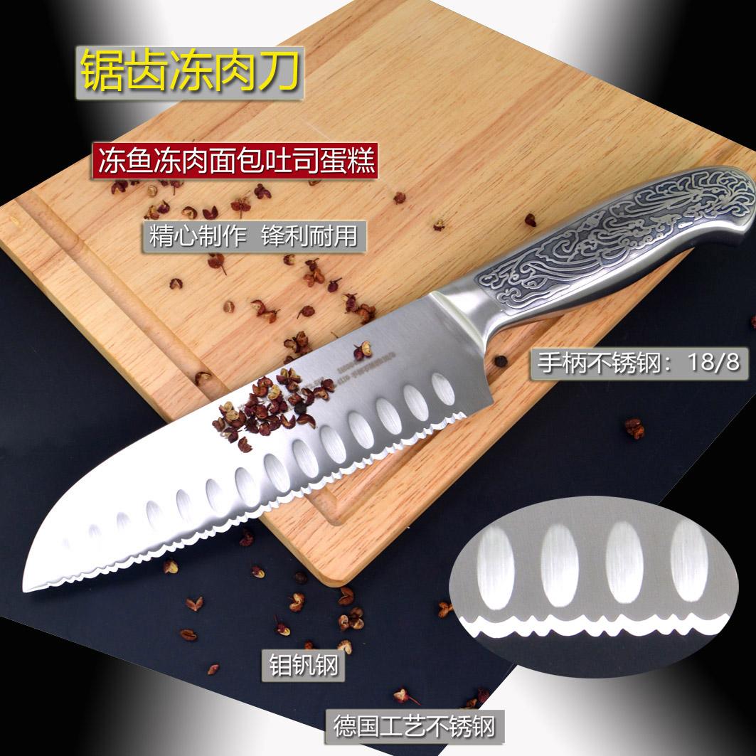 Ножи для мяса Артикул 575917650335