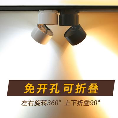 led射灯明装客厅背景墙吸顶小射灯北欧万向可调筒灯家用cob轨道灯口碑如何