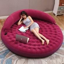 靠背半躺圆形沙发床 双人充气床垫 豪华大圆床气垫床加电泵