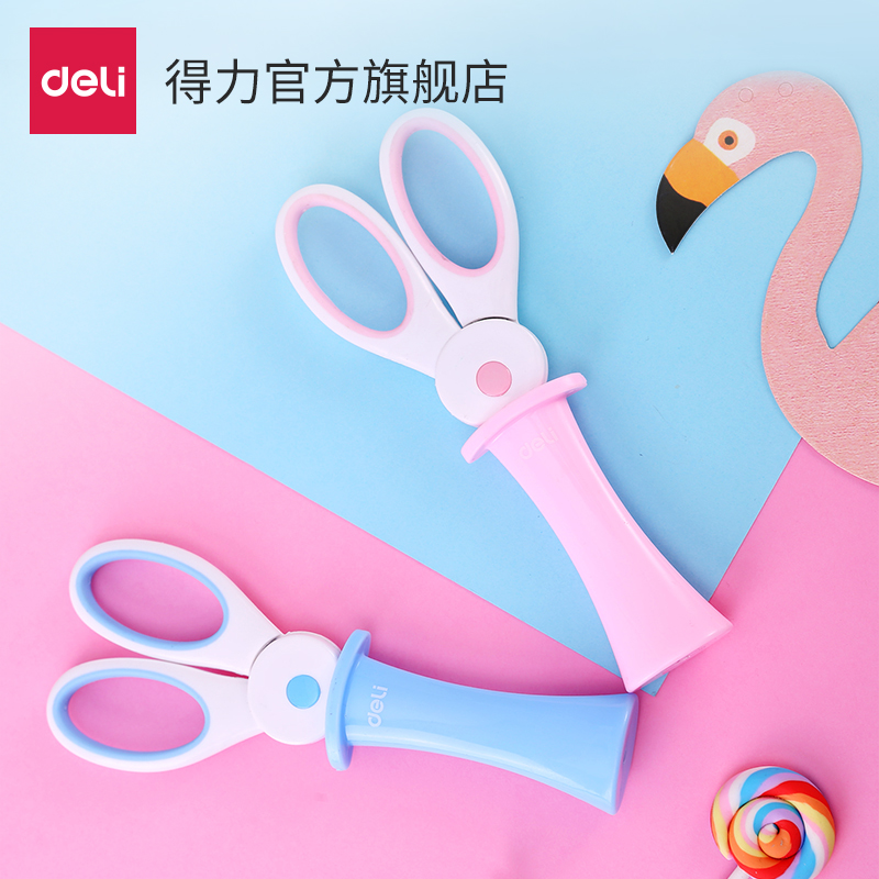 Dedicated Diy Handmade Cutting Paper Wallpaper Sscissors Gifts For Children Toy Plastic Safety Scissorss Chool Supply Scissors Cutting Supplies