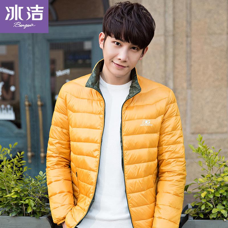 韓版男式絨服