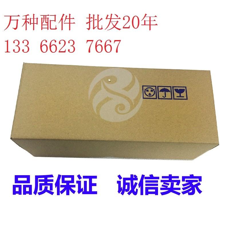 奔图 2500W P1000 P1050 M5000 M5100 加热 定影 组件 定影器