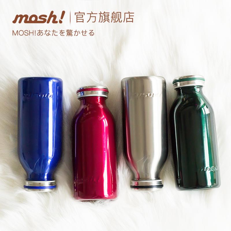 mosh日本进口保温杯不锈钢男女士学生个性创意便携水杯子 金属系图片