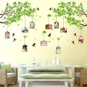 创意自粘相框照片墙贴纸教室布置背景墙壁装饰品房间文化墙上贴画