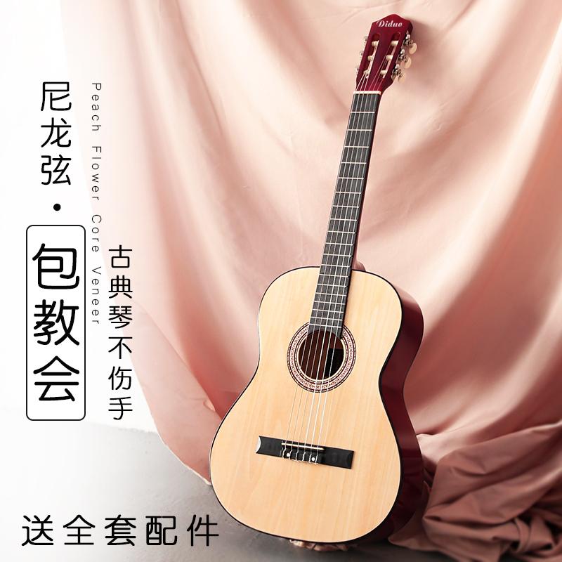 Музыкальные инструменты Артикул 591906949632