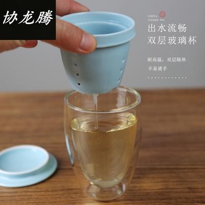 协龙腾 耐热防烫双层 办公室玻璃泡茶杯 景德镇陶瓷 家用带盖过滤