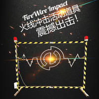 FireWire impact game props vibrating network red children's toy hand can not shake the night market stall hot project customization
