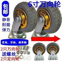 静音办公椅子轮子滑轮脚轮电脑椅滚轮轱辘配件寸转椅轮2