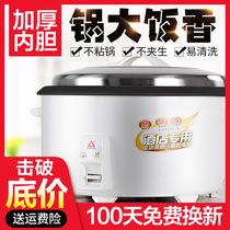 人8643大容量电饭锅联保5L机械式家用电饭煲YJ508J美Midea