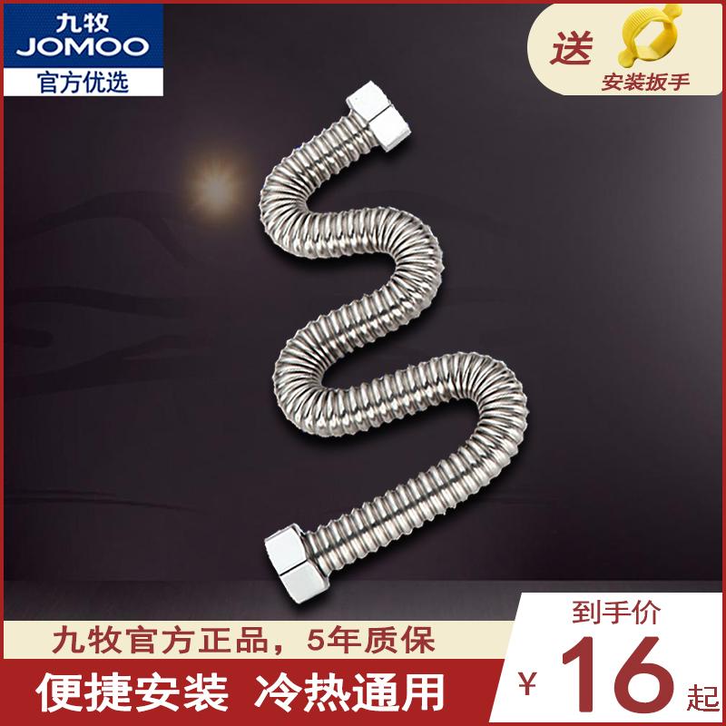 软管水管防爆管子4分连接管热水器