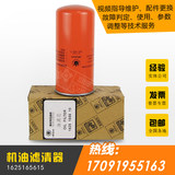 Shanghai Bo Laite air compressor BLX-25/30/40A oil filter 1625165615 high quality filter