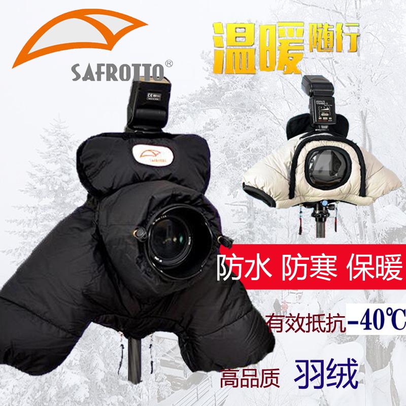 赛富图单反相机防寒罩佳能尼康防雨保暖套雪乡羽绒隔音套摄影手套