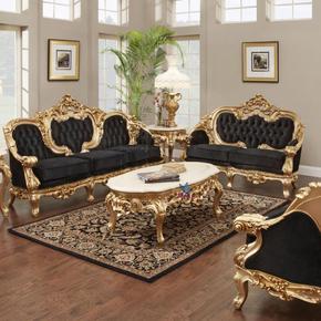 欧式新古典法式宫廷实木雕花组合客厅单人双人三人位沙发豪宅家具