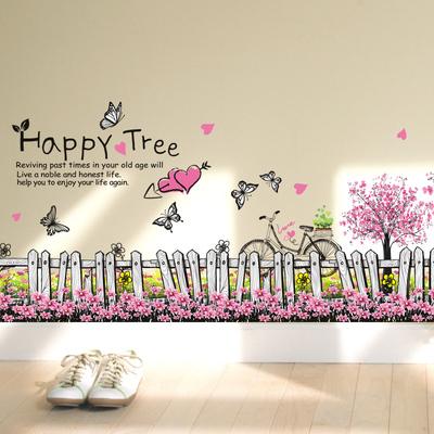 浪漫蝴蝶柵欄踢腳線墻貼客廳走廊墻壁玄關貼紙房間裝飾品墻紙貼畫牌子口碑評測