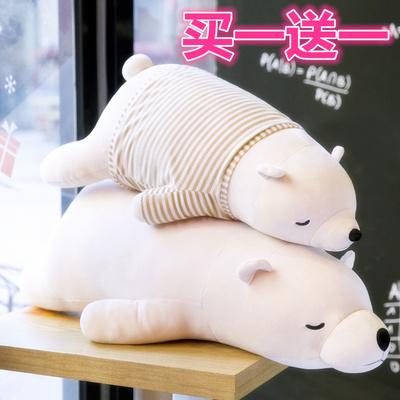 趴趴熊毛绒玩具睡觉抱懒人抱枕公仔可爱娃娃枕头搞怪韩国超萌女孩