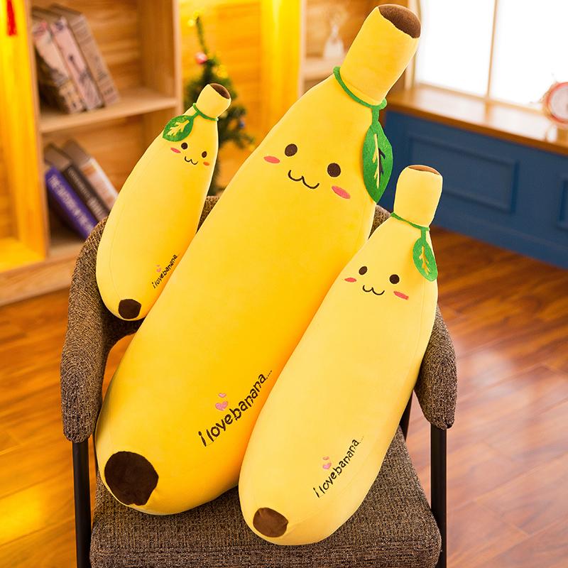香蕉布娃娃