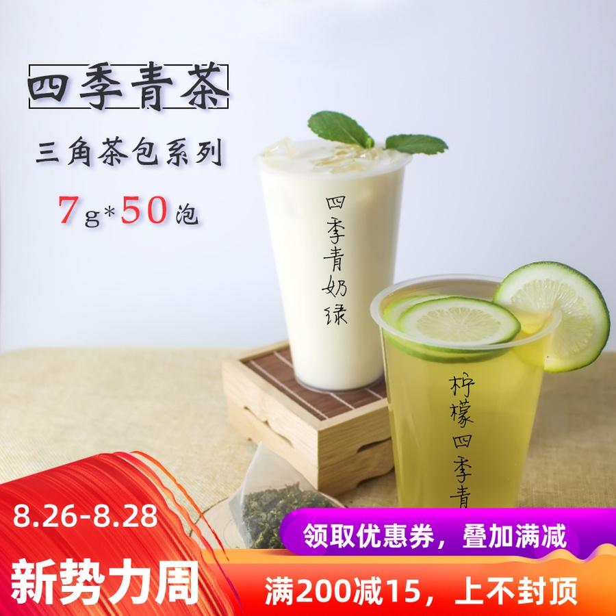 Чай Те Гуаньинь Артикул 538358341367