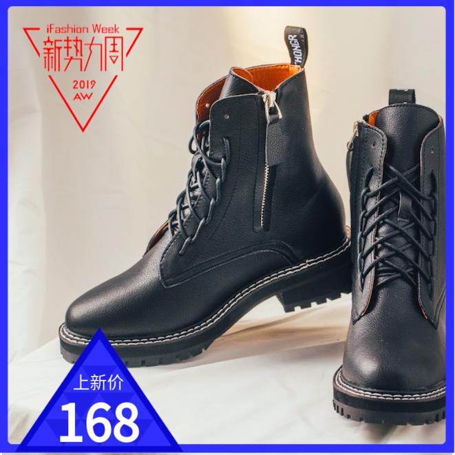 【一哥】幂幂马丁靴短靴黑色欧美机车靴八孔骑士靴英伦风厚底圆头
