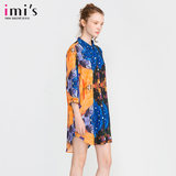IMIS Amy Lady's Home Clothes Spring and Summer Printed Casual Open-tops and Sleepwear