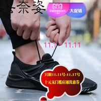 法奈姿2018新款男鞋网鞋男士网面透气运动休闲鞋耐磨轻便跑步鞋子