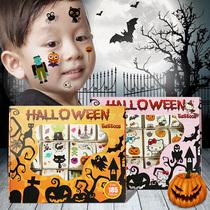 礼品盒装万圣节儿童卡通纹身防水贴纸持久幼儿园安全贴画Kt南瓜灯