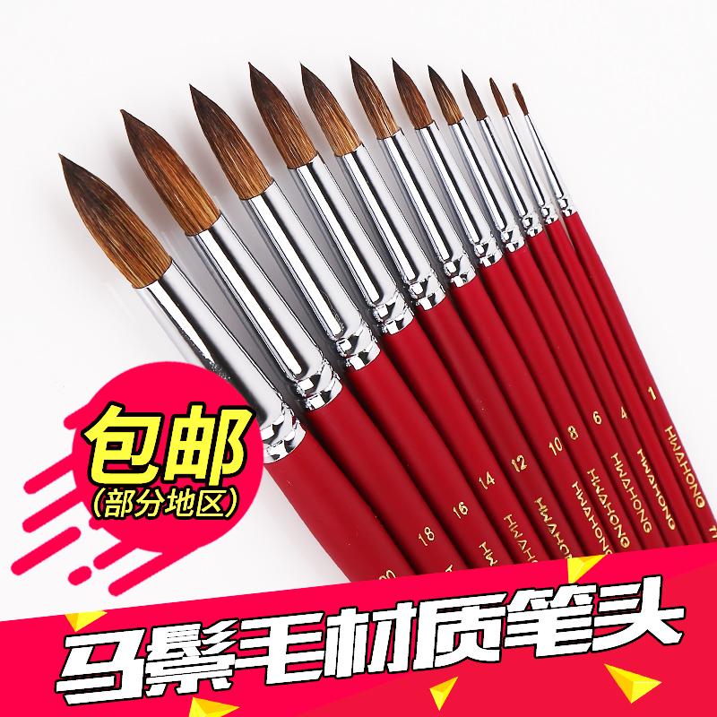 韩国华虹水彩笔