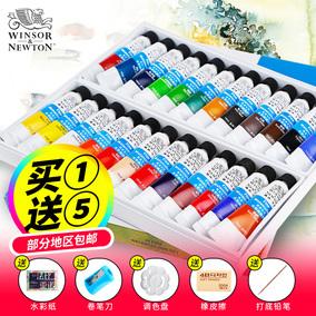 温莎牛顿水彩颜料24色18色12色管装透明水彩画颜料套装写生绘画颜料 水彩管状颜料 温艺分装水彩