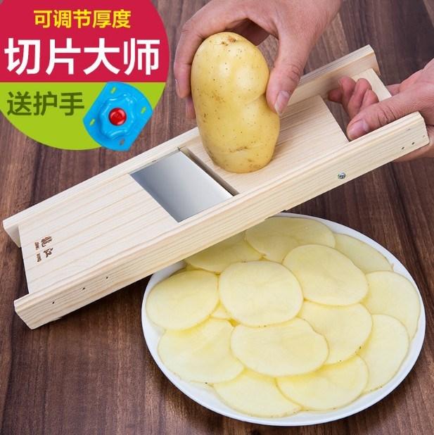 厨房切菜神器升级多功能切菜土豆切片切丝切块地瓜器沙拉机擦片切