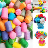 Magic corn kernels children handmade diy creative stickers kindergarten puzzle toy building blocks material package