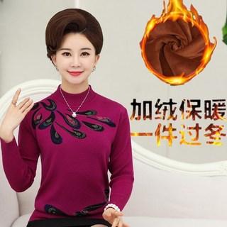 中老年毛衣女妈妈装保暖针织衫40-50岁中年女装秋冬装大码打底衫
