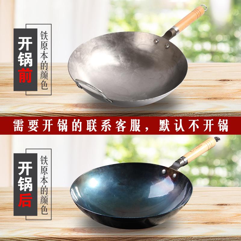 手打铁锅 炒锅
