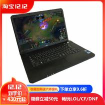 Lenovo/联想YOGA710-14触摸屏910720-15寸办公笔记本电脑i5i7