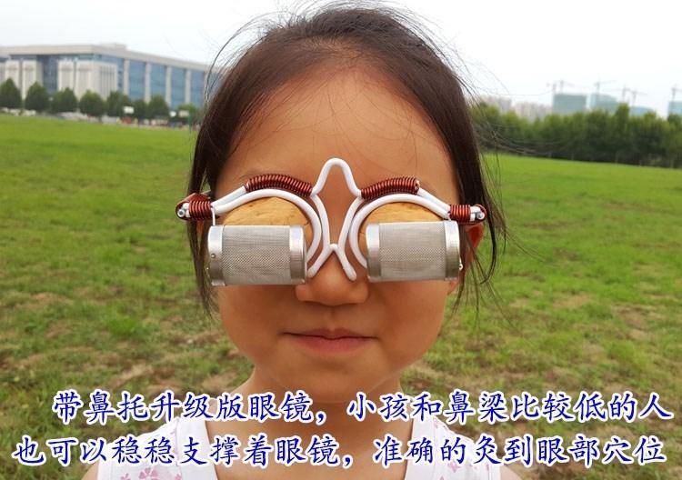 发热眼部眼部艾灸温灸防烫热敷家用温灸器艾炙艾条核桃灸眼镜