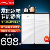 小型宿舍用家用二人世界双门储奶母乳冷藏冷冻租房用韩电小冰箱