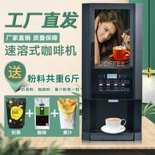 未莱速溶咖啡机商用多功能全自动奶茶豆浆一体美式机