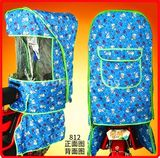 Baby seat bicycle bicycle electric car rear seat child seat carport cotton awning awning