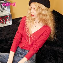 妖精的口袋开衫女夏薄红色外套短款秋装2018新款女基础针织衫J图片