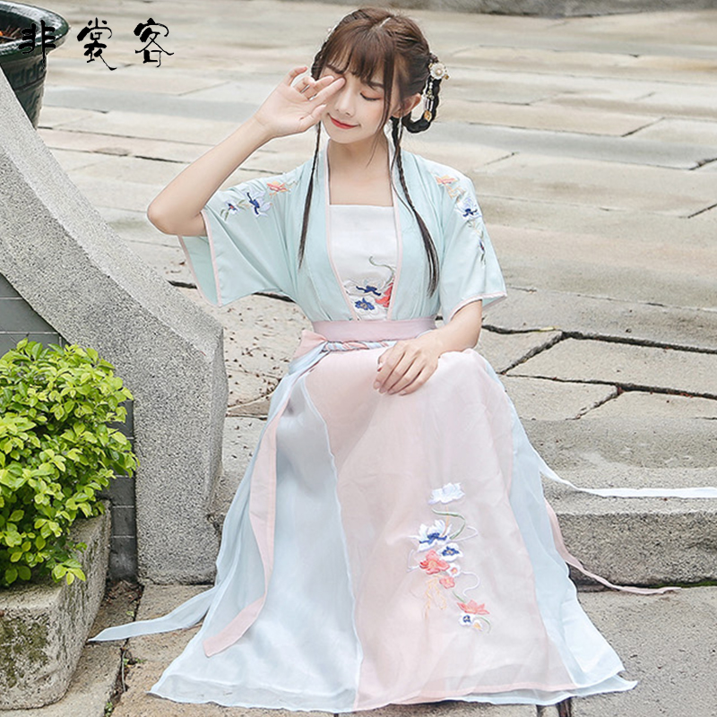 古装女夏天穿的女士吊带坦领汉服女三件套古风 超仙少女学生套装