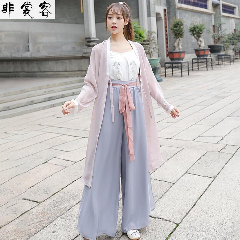 夏天学生清新淡雅超仙大袖坦领吊带宋裤三件套汉服古风褙子套装女